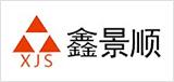 鑫景顺科技有限公司<br /> <br />