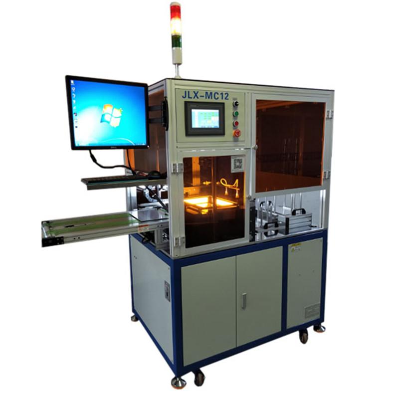 胶铁AOI检测机